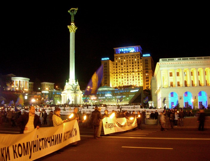 Political demonstration on Krischatyk Street