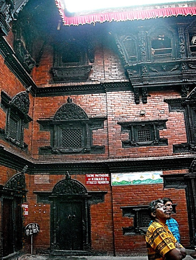 Residence of the Goddess Kumari