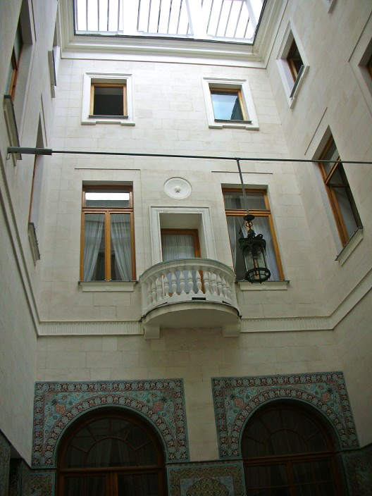 The Turkish Courtyard