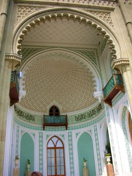 Tiled dome and archway